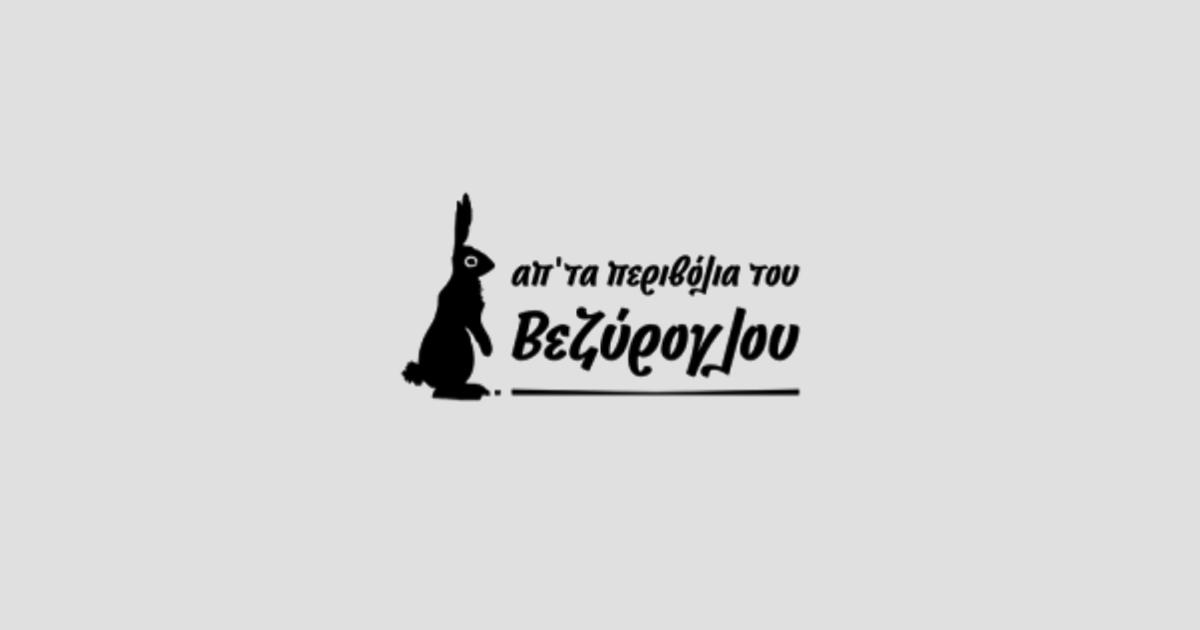 ΦΡΕΣΚΑ ΠΑΝΤΖΑΡΟΦΥΛΛΑ – ΝΕΟ ΠΡΟΪΟΝ