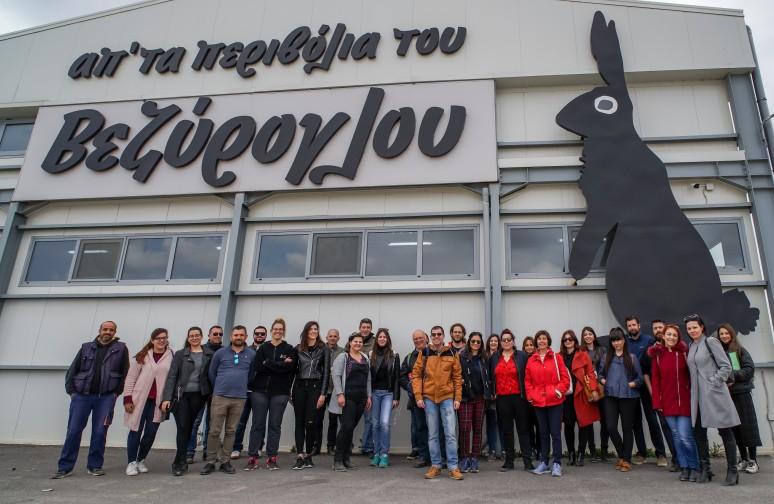 """Επίσκεψη στις εγκαταστάσεις οι εκπαιδευόμενοι του σεμιναρίου """"Αρωματικά – φαρμακευτικά φυτά και ελληνικές υπερτροφές: από την καλλιέργεια έως και την εμπορία"""""""