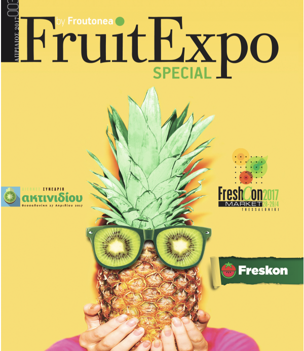 FRUITEXPO SPECIAL BY FROUTONEA