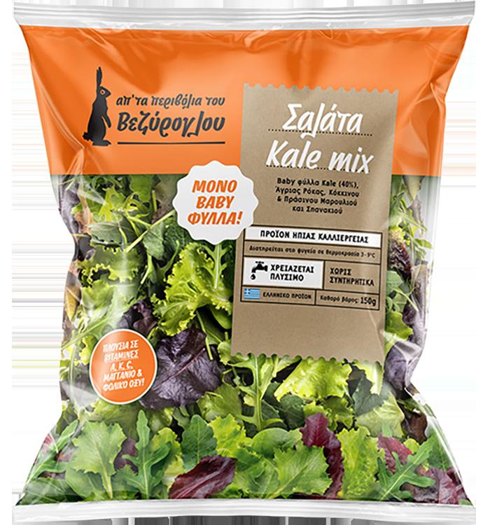 Σαλάτα Kale mix