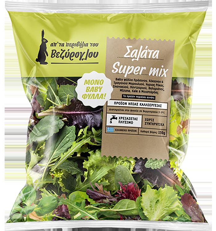 Σαλάτα Super mix
