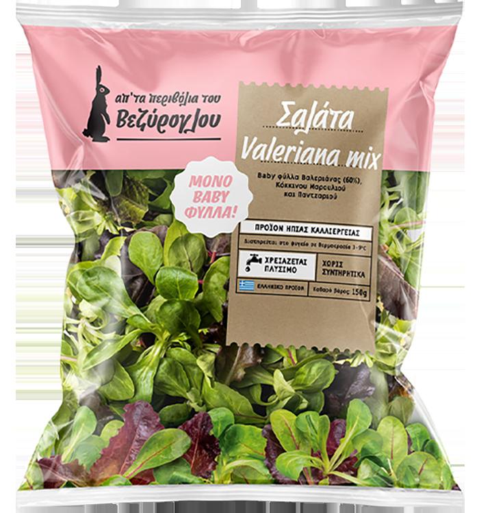 Σαλάτα Valeriana mix